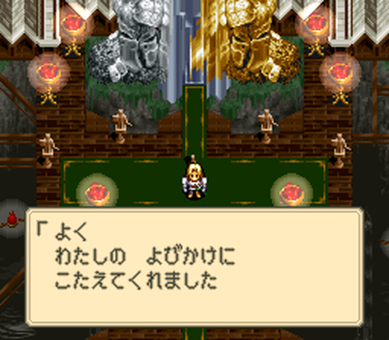 f:id:teru_gamer:20200824093136p:plain