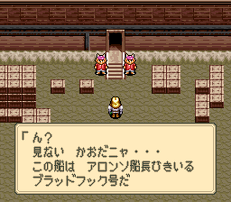 f:id:teru_gamer:20200824093408p:plain