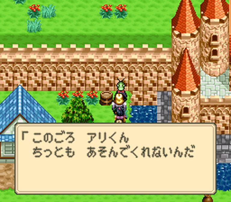 f:id:teru_gamer:20200824093738p:plain