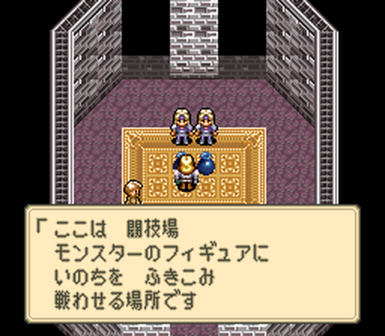f:id:teru_gamer:20200824093831p:plain