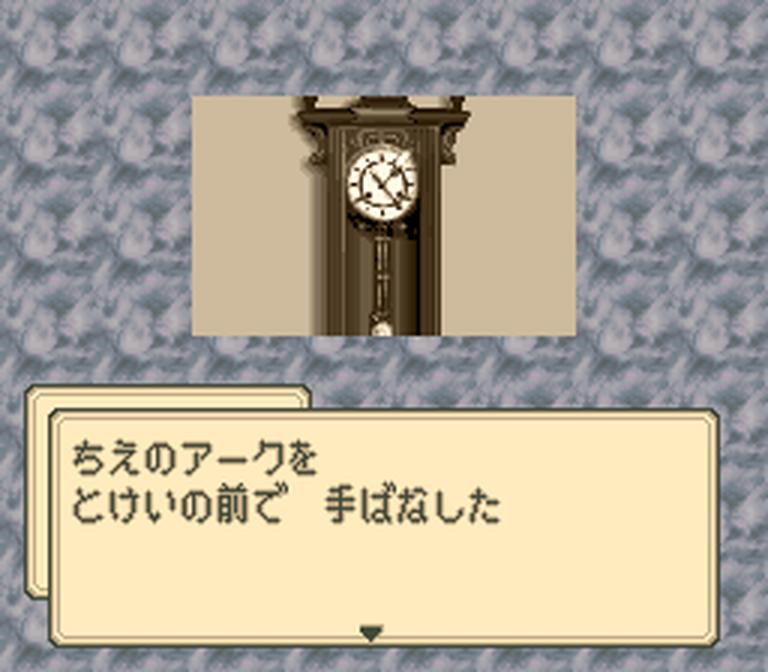 f:id:teru_gamer:20200824094028p:plain