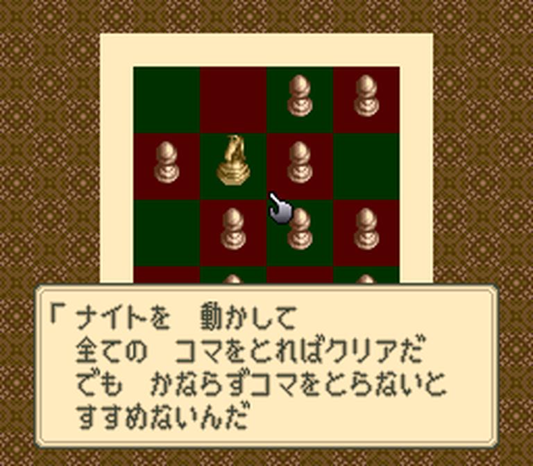 f:id:teru_gamer:20200824094321p:plain