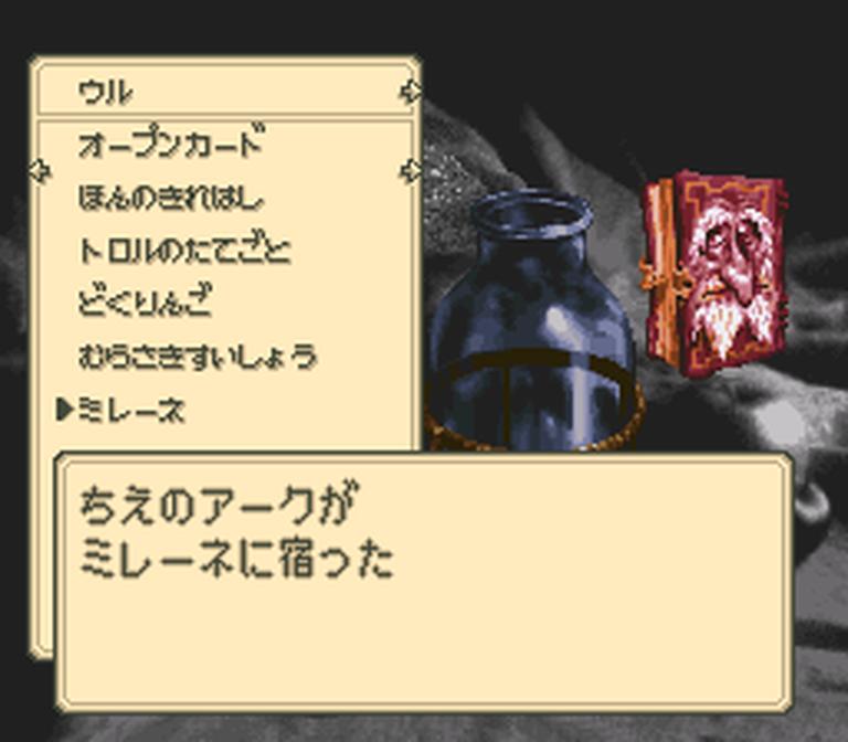 f:id:teru_gamer:20200824094440p:plain