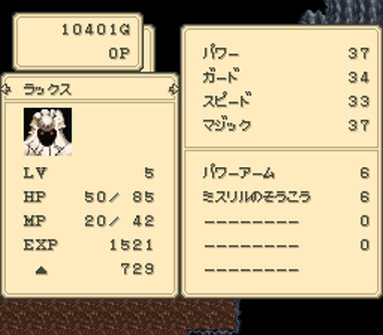 f:id:teru_gamer:20200824094551p:plain