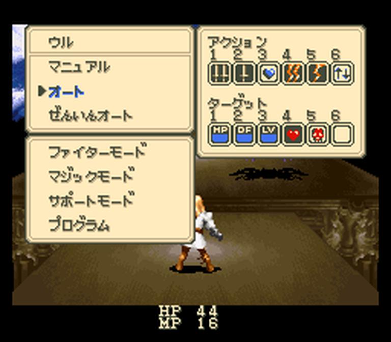 f:id:teru_gamer:20200824094704p:plain