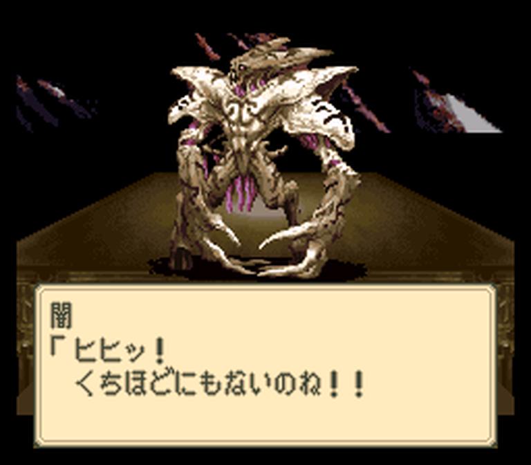 f:id:teru_gamer:20200824095115p:plain