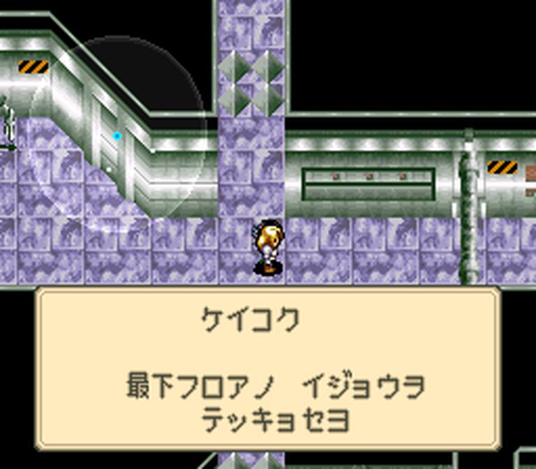 f:id:teru_gamer:20200824100133p:plain