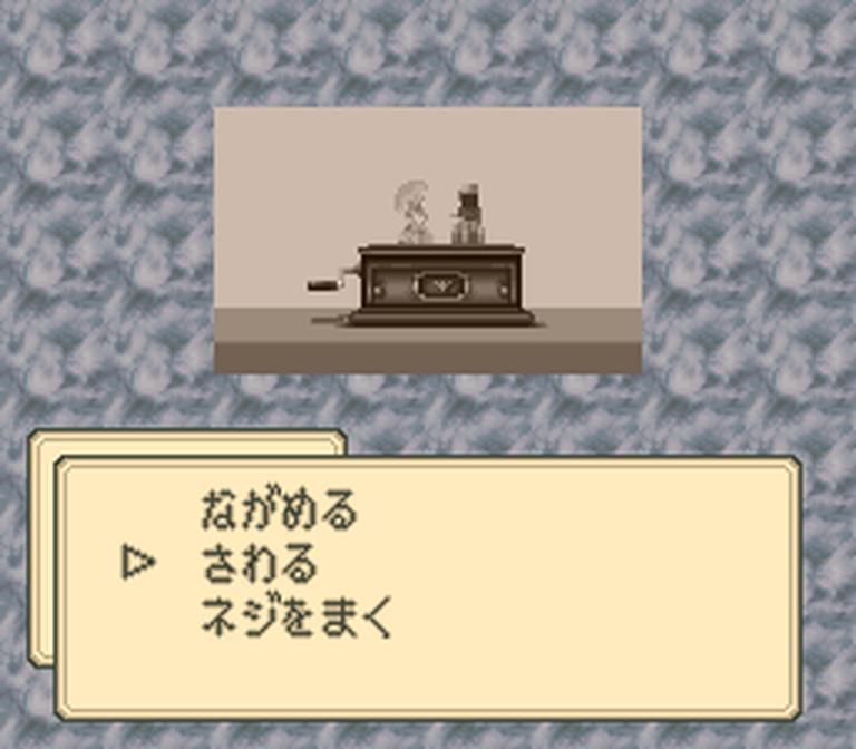 f:id:teru_gamer:20200824100211p:plain
