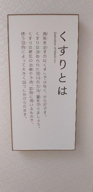 f:id:teru_pi-ko:20210430170357j:image