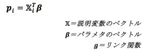 f:id:teruaki-sugiura:20150823122103p:plain