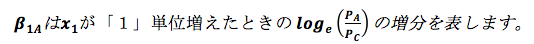 f:id:teruaki-sugiura:20150829015047p:plain