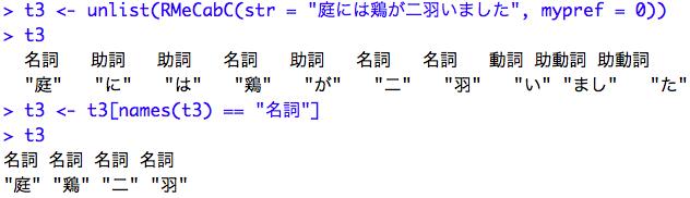 f:id:teruaki-sugiura:20160503141839p:plain