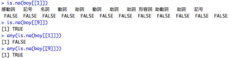 f:id:teruaki-sugiura:20160521151019p:plain
