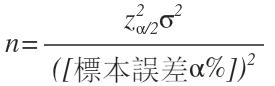 daum_equation_1484360008843