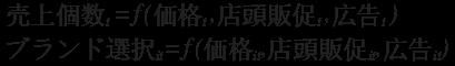 daum_equation_1484360420947