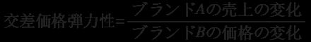 daum_equation_1484360561927