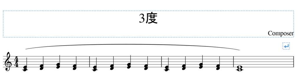 f:id:teruakipiano:20160526230021p:plain
