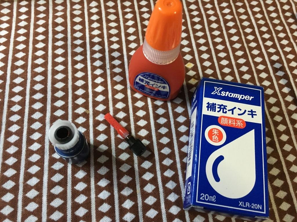 f:id:terubouzu-hare:20190302182154j:plain