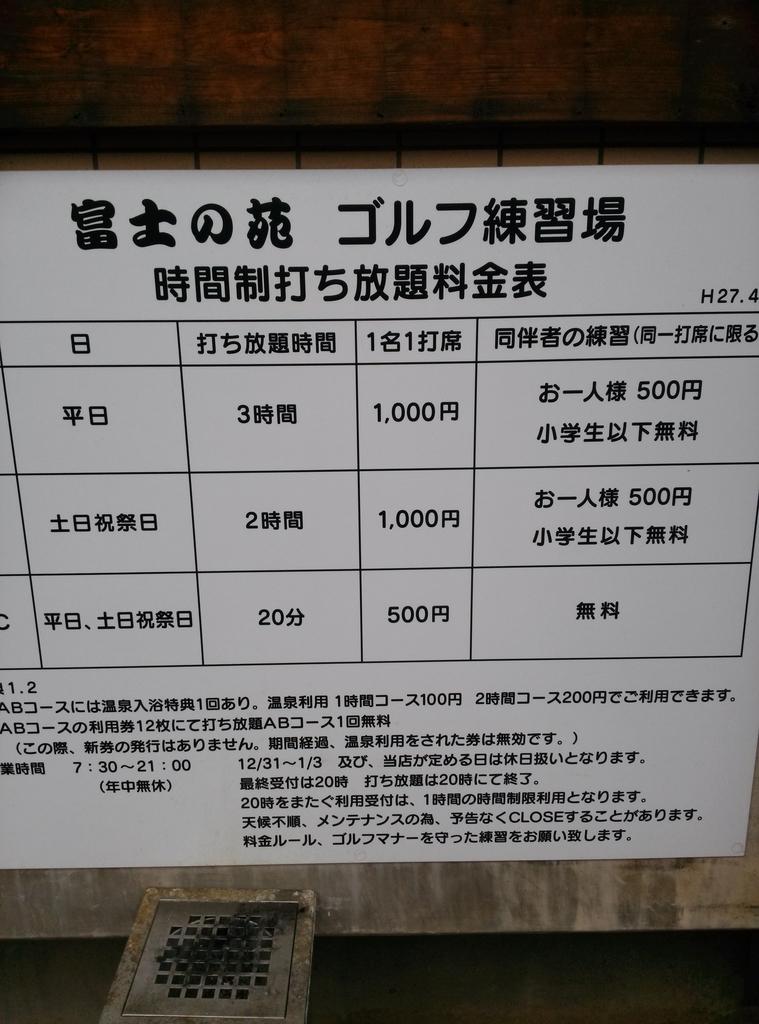 f:id:terubouzu-hare:20190308143726j:plain