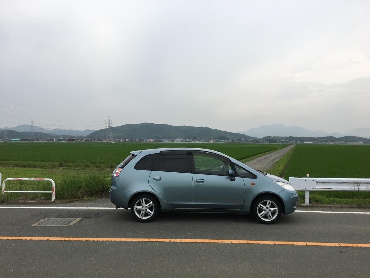 f:id:terubouzu-hare:20190720182408j:plain