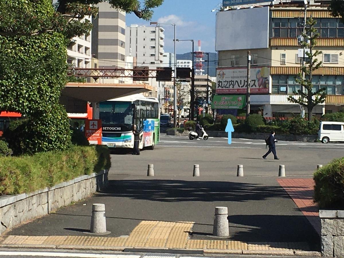 f:id:terubouzu-hare:20201122113242j:plain