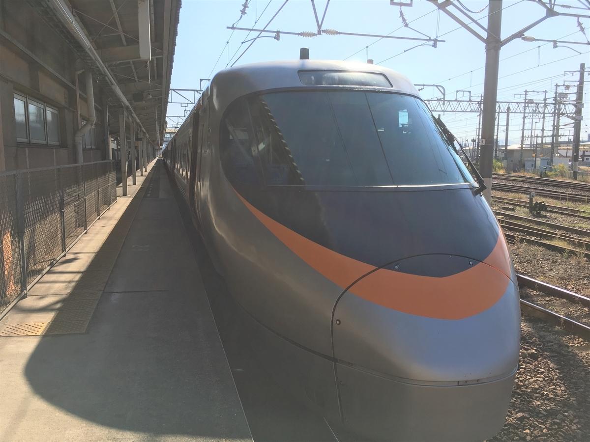 f:id:terubouzu-hare:20201122155709j:plain