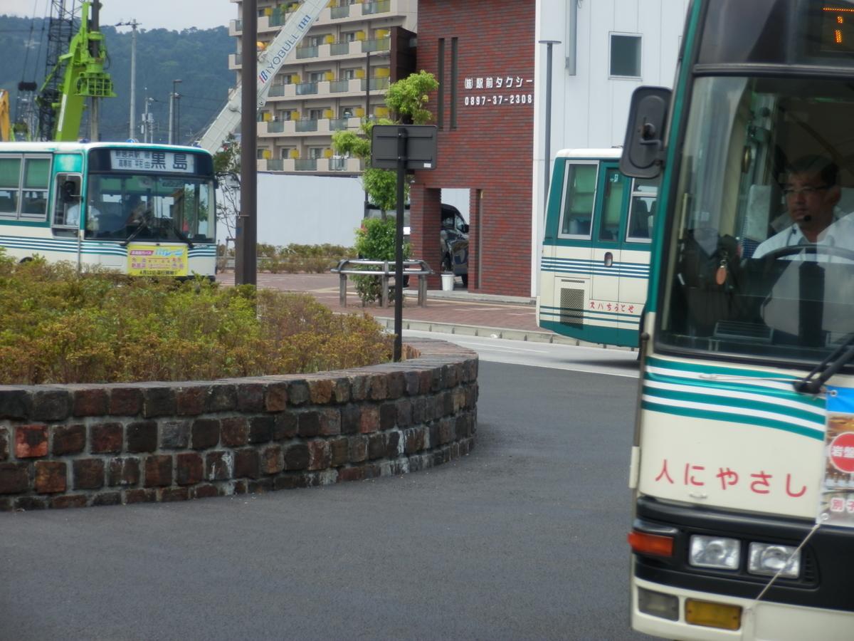 f:id:terubouzu-hare:20201126181219j:plain