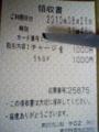 20101014155835