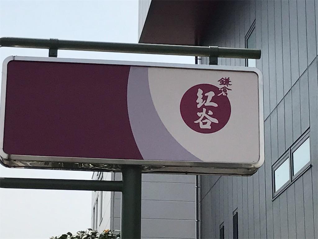 f:id:teruiwakura:20170501110849j:image