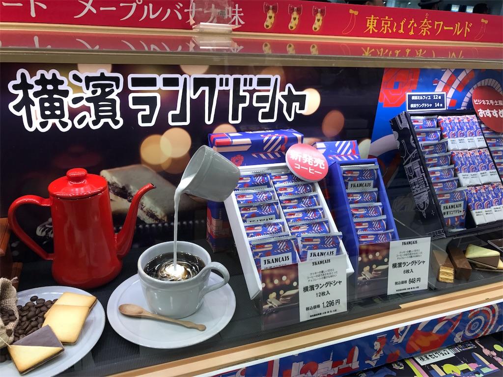 f:id:teruiwakura:20170502135029j:image
