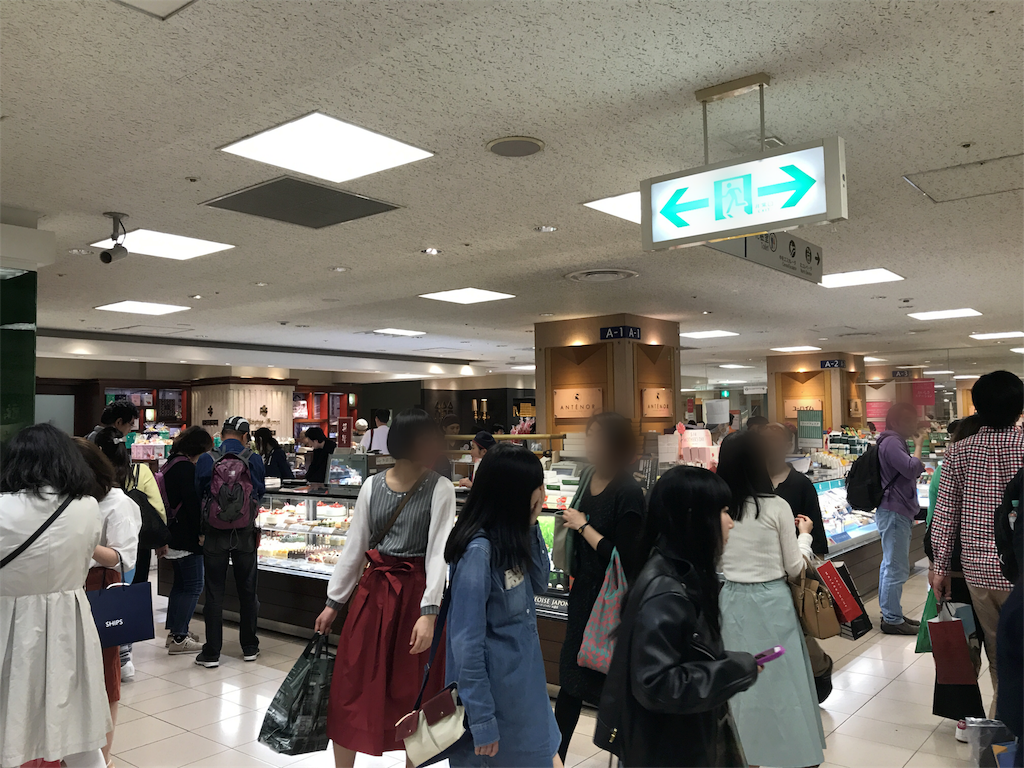 f:id:teruiwakura:20170509183030p:image