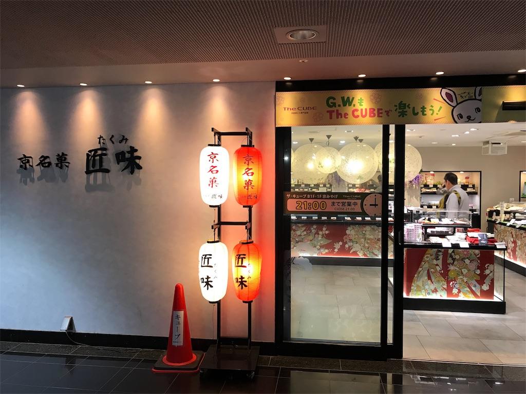 f:id:teruiwakura:20170509183213j:image