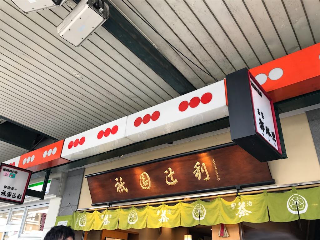 f:id:teruiwakura:20170513182112j:image