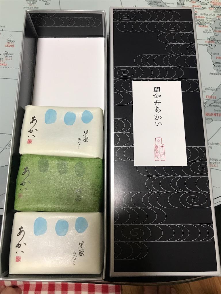 f:id:teruiwakura:20170514190602j:image