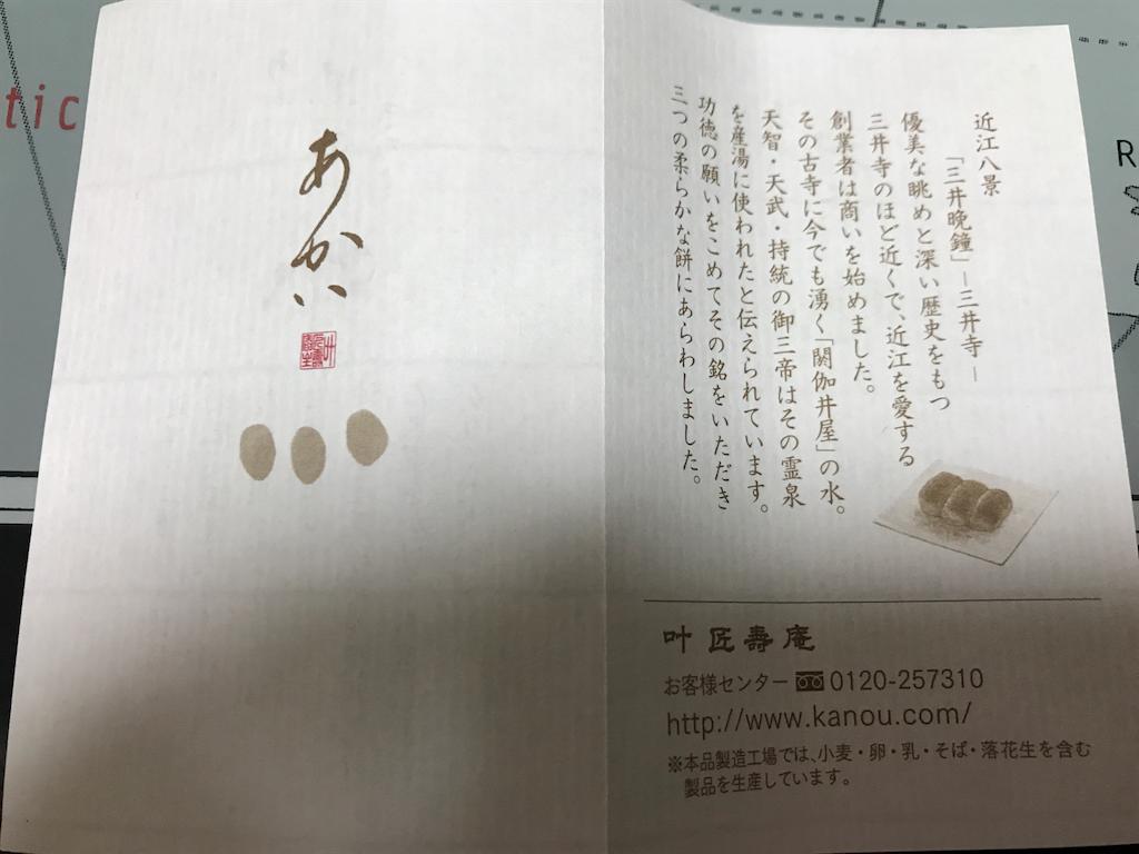 f:id:teruiwakura:20170514190616p:image