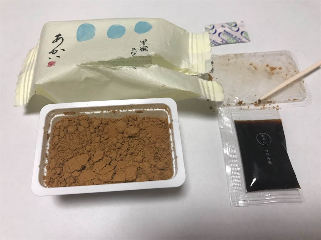 f:id:teruiwakura:20170514190629j:image