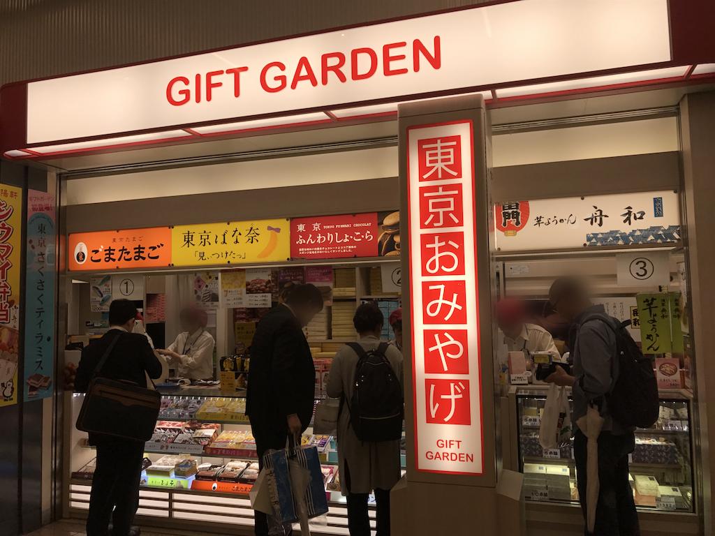 f:id:teruiwakura:20170518175926p:image