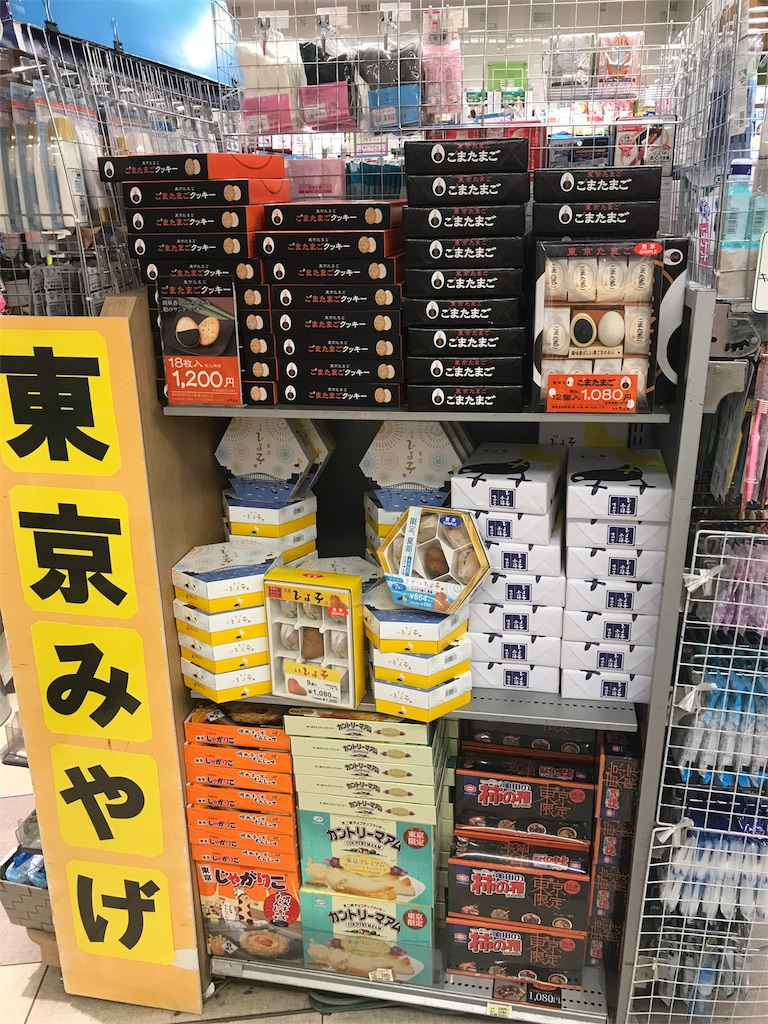 f:id:teruiwakura:20170518181408j:image