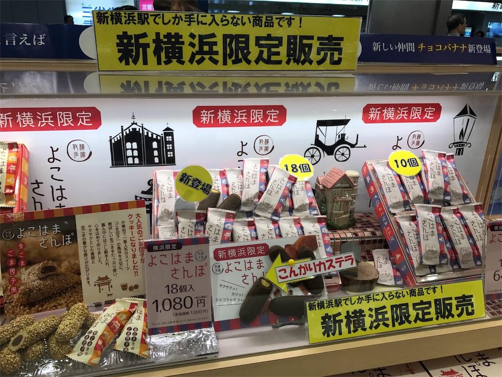 f:id:teruiwakura:20170525175913j:image