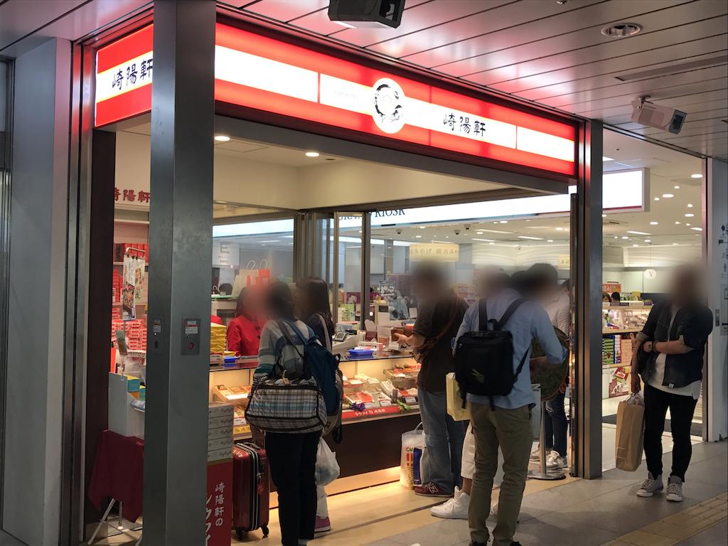 f:id:teruiwakura:20170527125111p:image