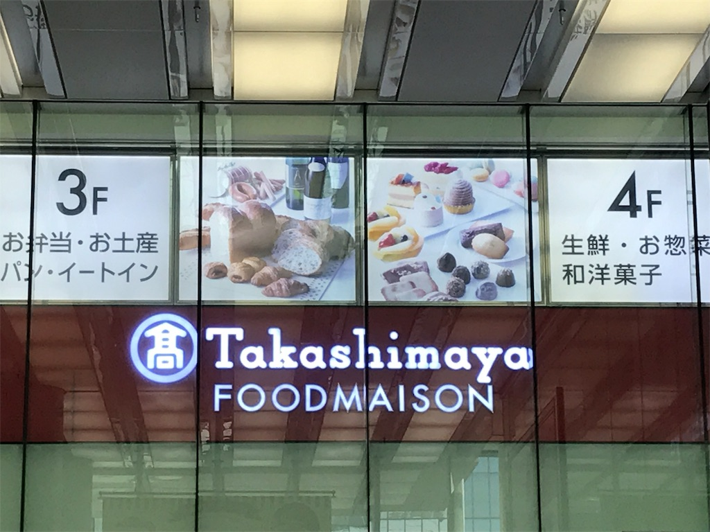 f:id:teruiwakura:20170529081608j:image