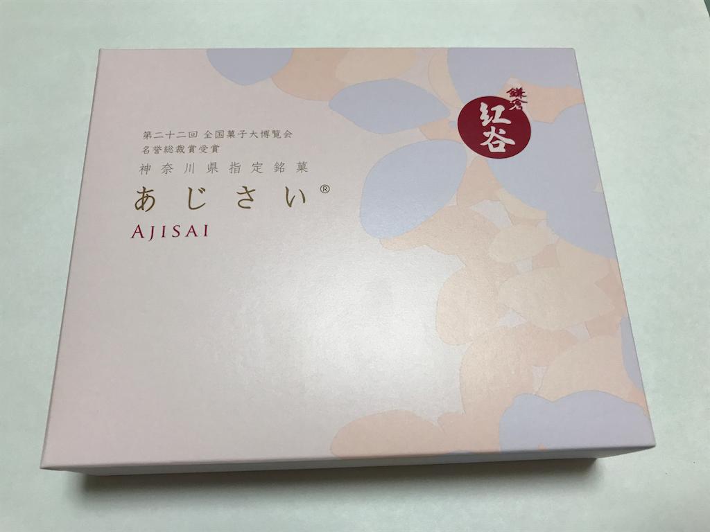 f:id:teruiwakura:20170529181904p:image