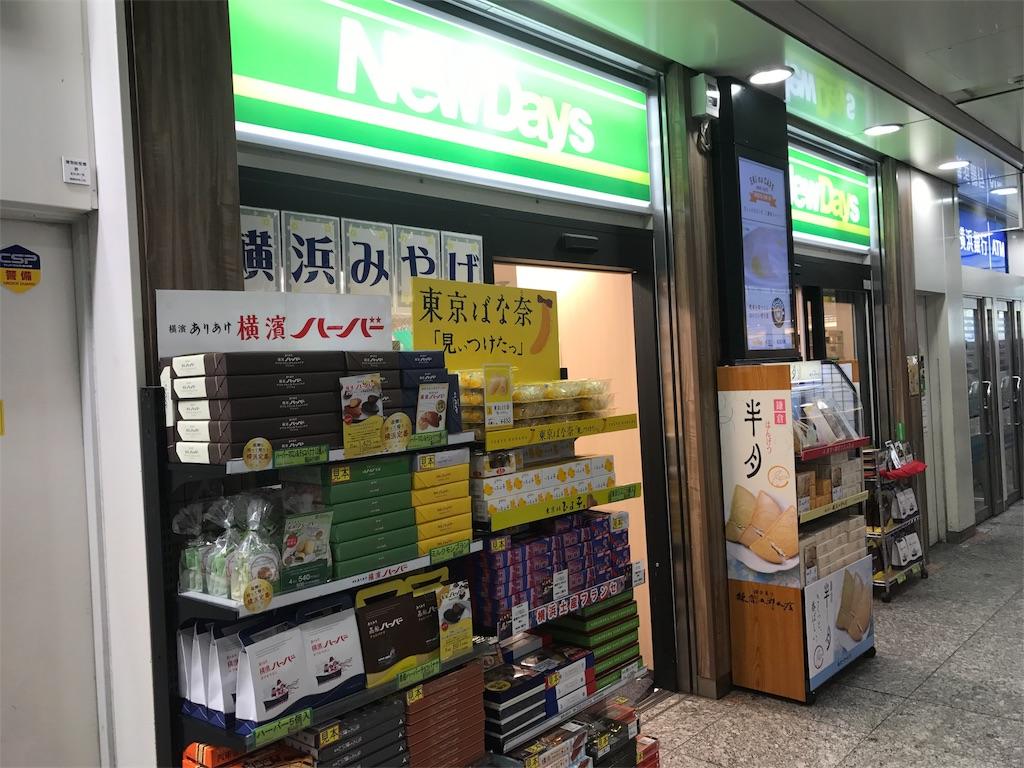 f:id:teruiwakura:20170530173719j:image