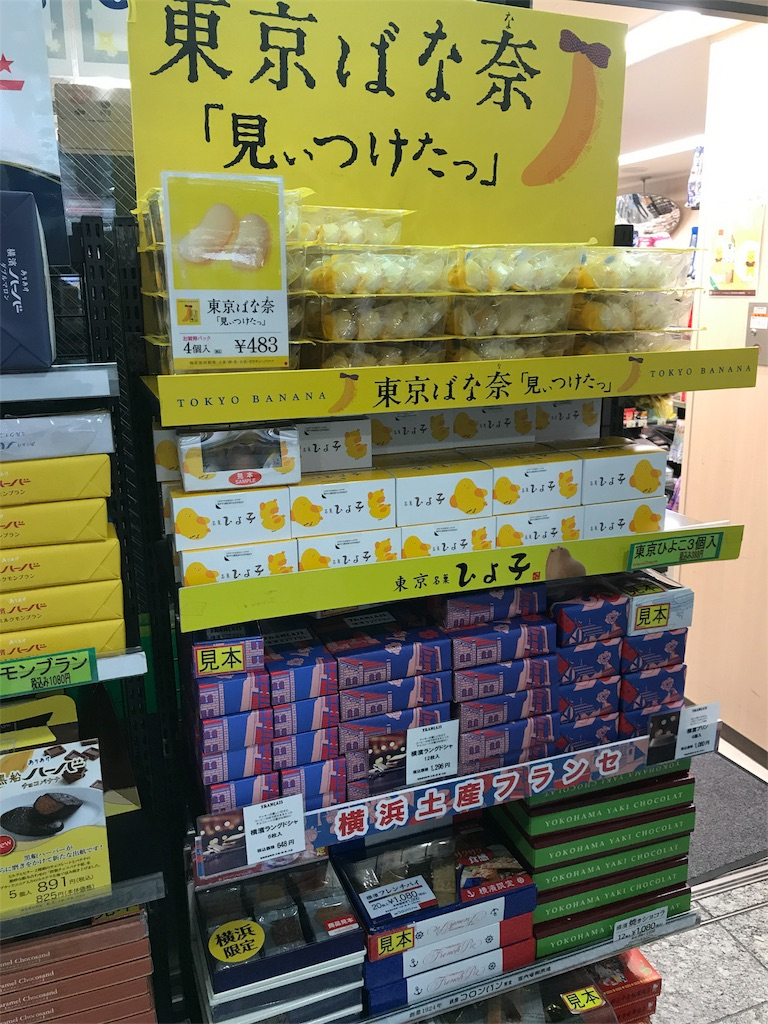 f:id:teruiwakura:20170530173942j:image