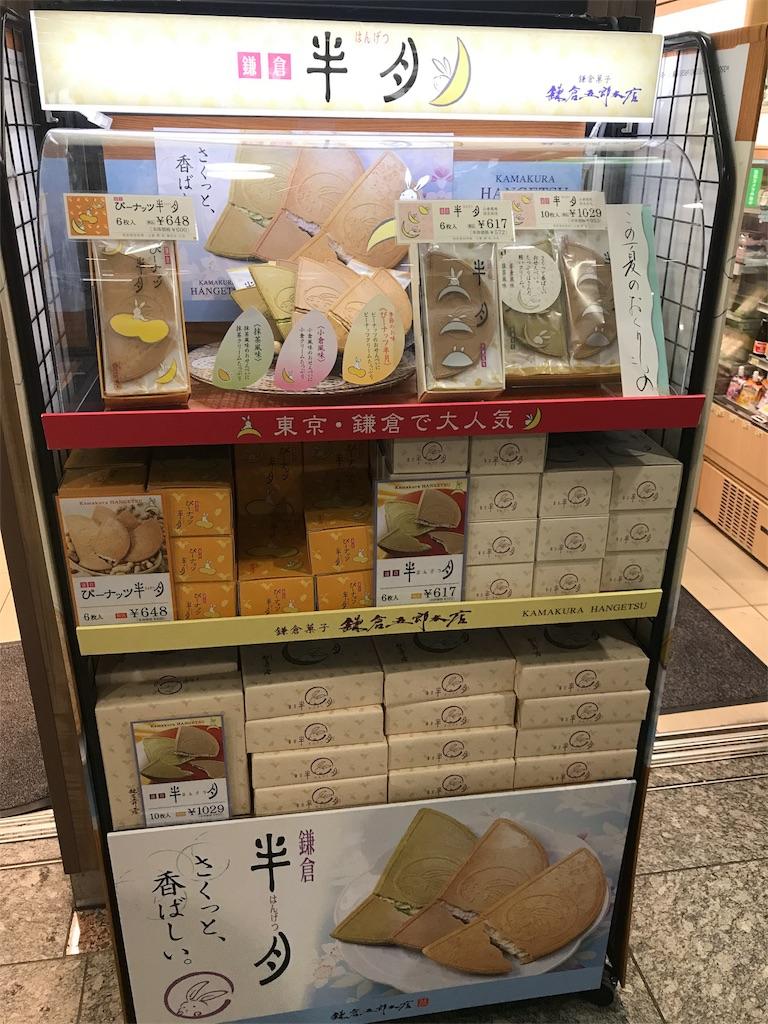 f:id:teruiwakura:20170530174002j:image