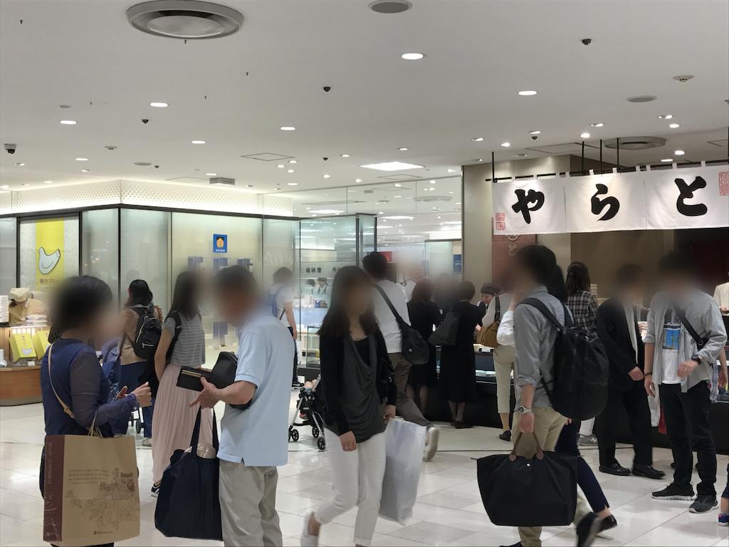 f:id:teruiwakura:20170605081855p:image
