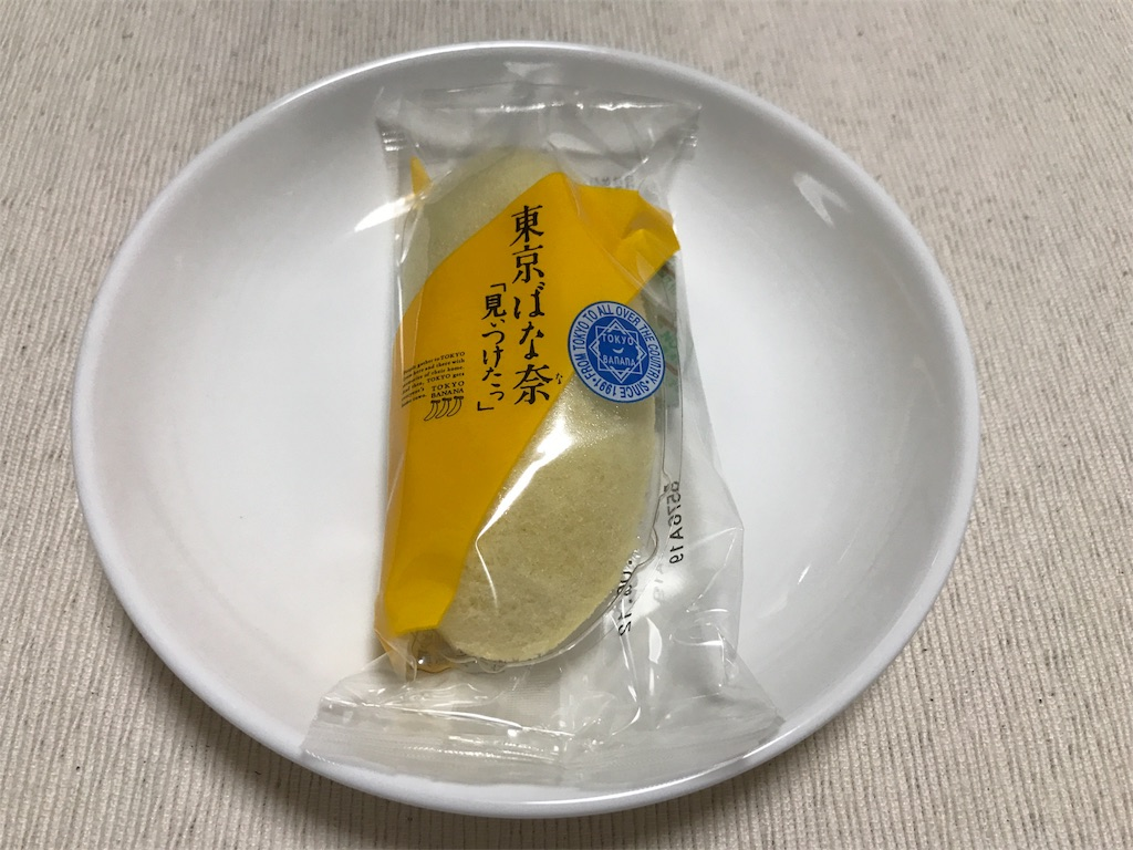 f:id:teruiwakura:20170606072409j:image