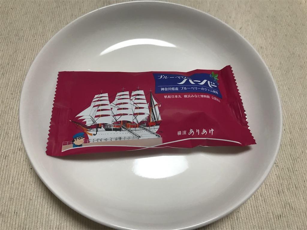f:id:teruiwakura:20170612175856j:image