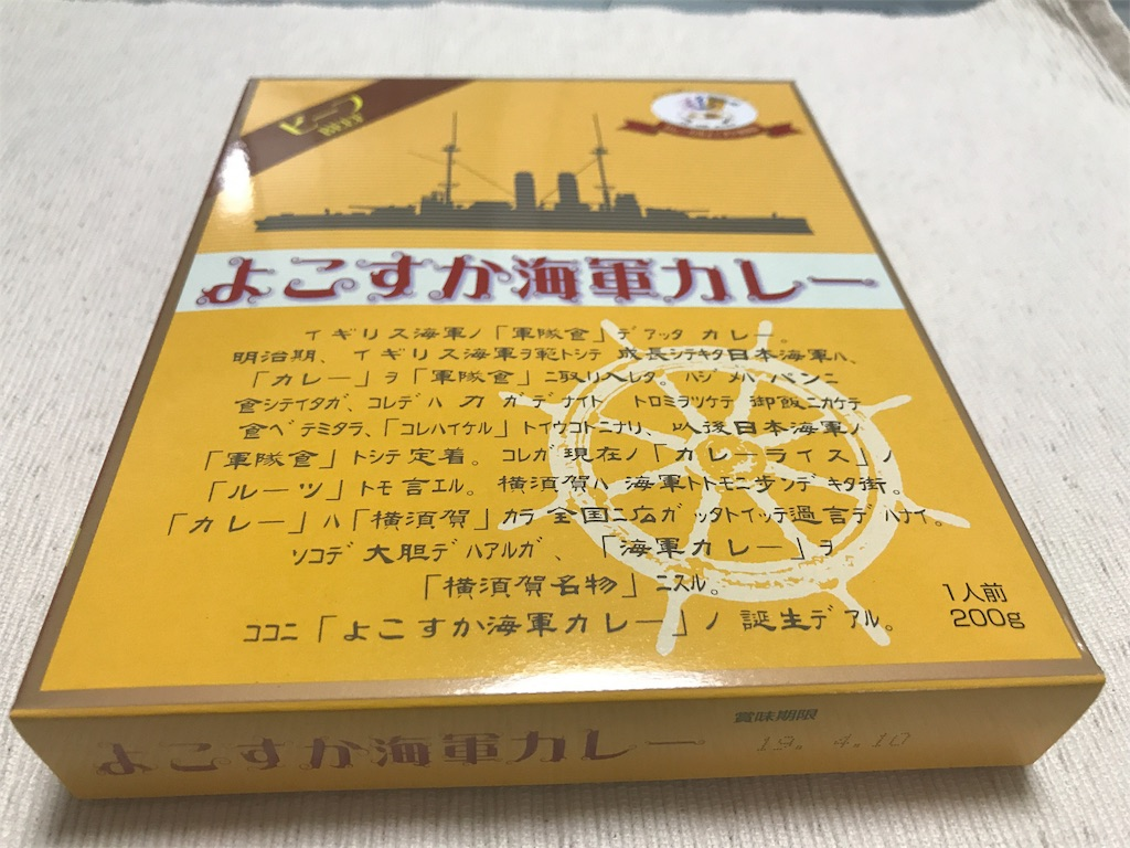 f:id:teruiwakura:20170626081039j:image