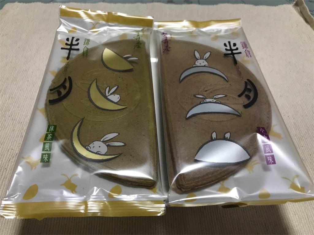 f:id:teruiwakura:20170627153846j:image